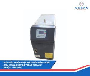 Máy điều khiển nhiệt độ khuôn có vai trò quan trọng trong ngành sản xuất nhựa