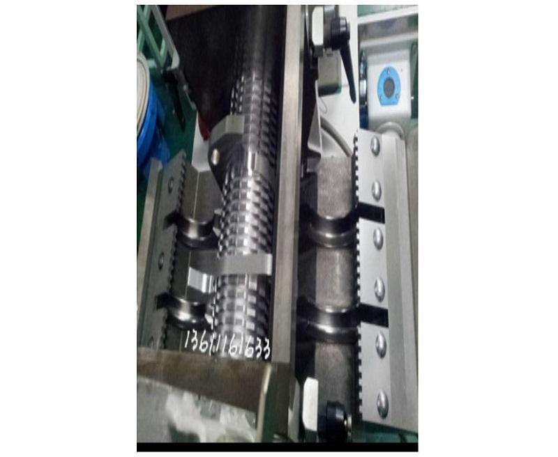máy băm nhựa tốc độ chậm